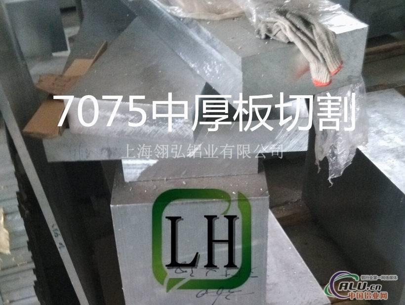 2324材质合金制造 铝棒2324加工