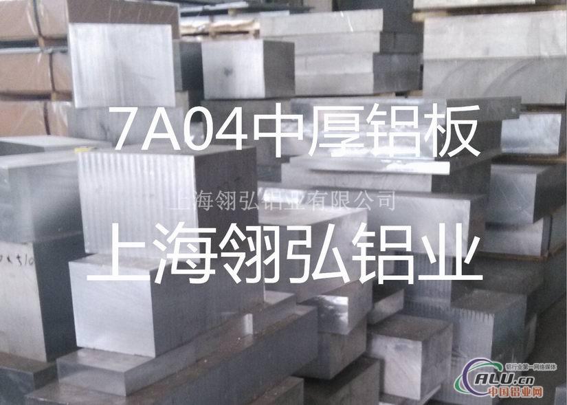耐高温2224材料报价 铝棒2224