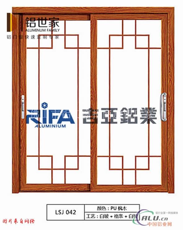 客厅推拉门铝材-门窗型材-中国铝业网