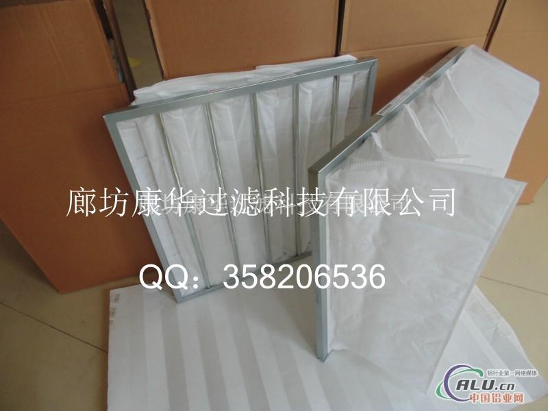 供应592592305板框空气过滤器