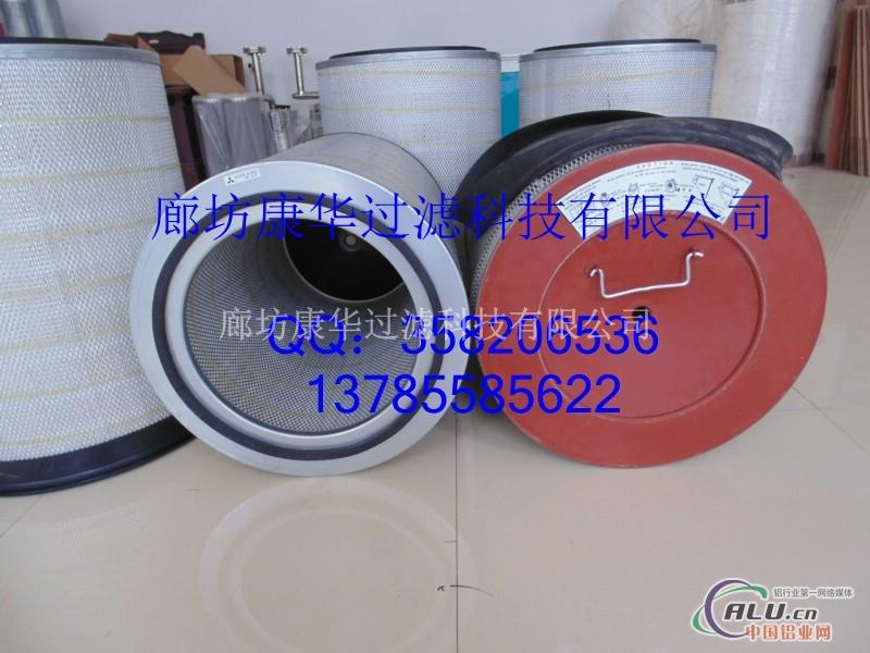 供应三菱空气滤芯4722047800