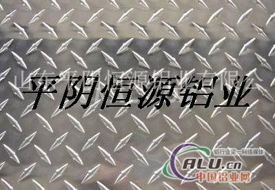 厂家防腐保温铝卷,铝板