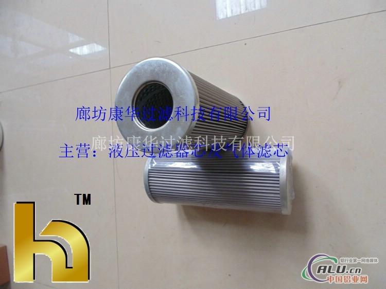 供应3PD110×250A80滤芯