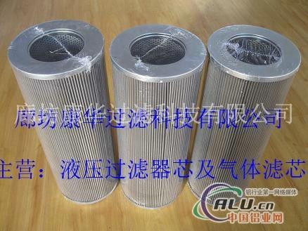 供应ZALX140×250FN1油滤芯