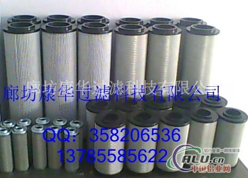 供应G143790A20油滤芯