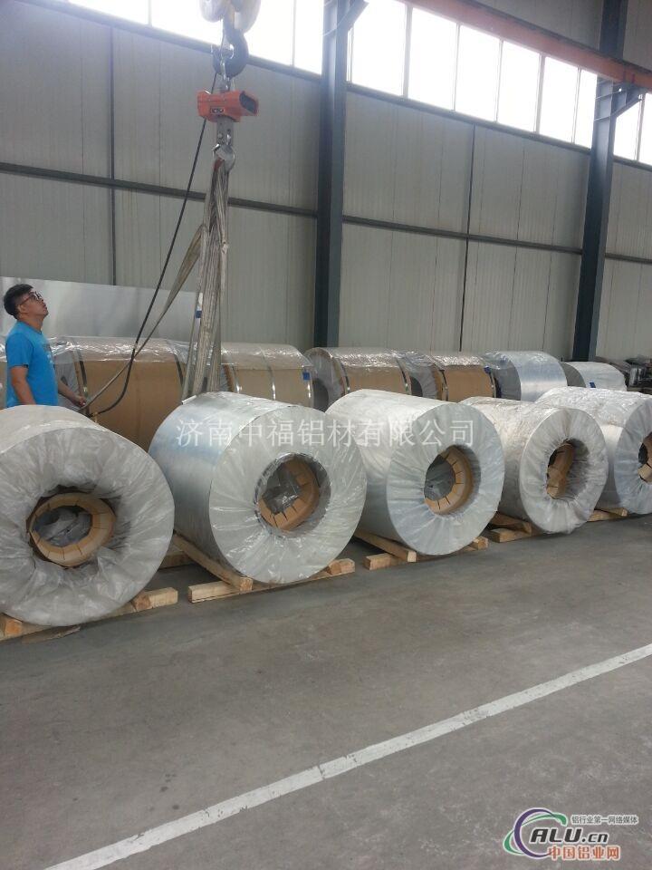 内蒙古保温铝皮 管道保温专项使用