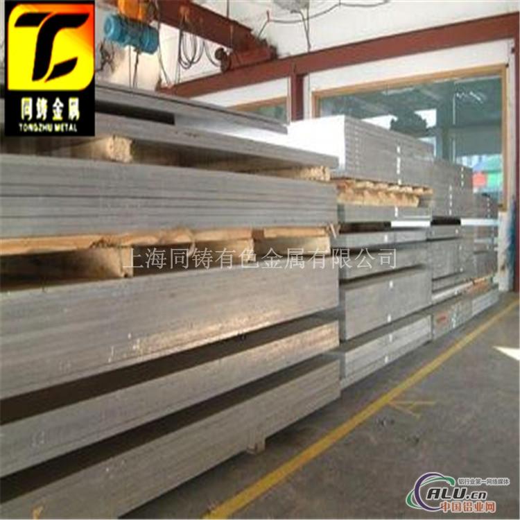 7075铝合金 【铝合金】详细信息 ---------------------------------- 7075铝合金是一种冷处理锻压合金,强度高,远胜于软钢。7075是商用最强力合金之一。7075铝合金结构紧密,耐腐蚀效果强,对于航空、船用板材最佳。普通抗腐蚀性能、良好机械性能及阳极反应。细小晶粒使得深度钻孔性能更好,工具耐磨性增强,螺纹滚制更与众不同。 中文名 7075铝合金 抗拉强度 524Mpa 伸长率 11% 特 点 结构紧密,耐腐蚀效果强 目录1 简介 2 物理特性 3 主要用途 4 化学成