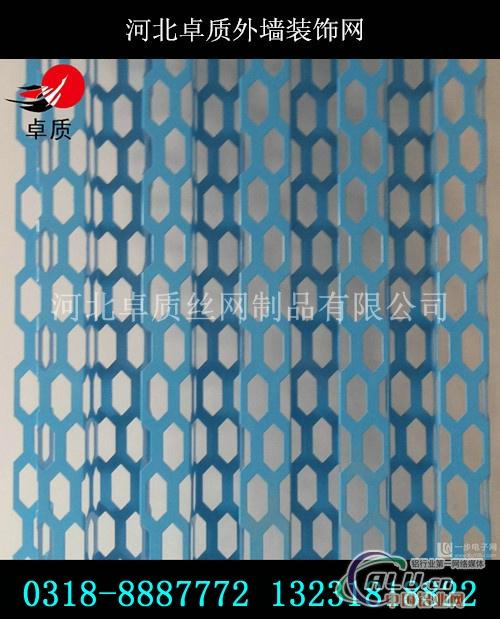 外墙铝板装饰网压型长城铝单板