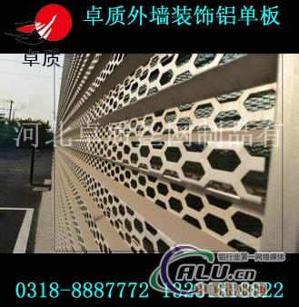长城铝单板吊顶 外墙长城铝单板