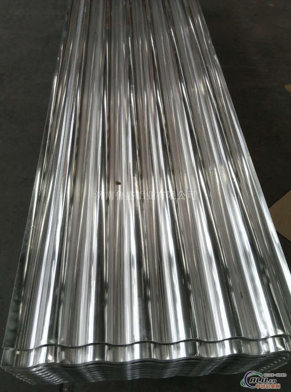 铝瓦生产厂家价格现货