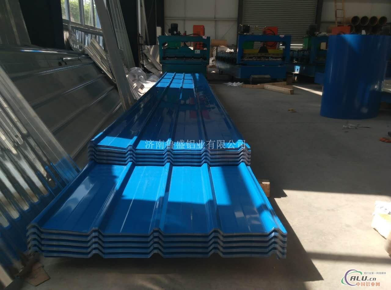 900型铝瓦价格生产厂家销售