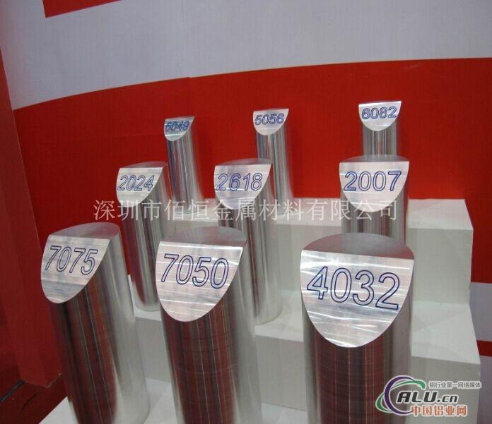 大量热销7075T6铝棒硬度