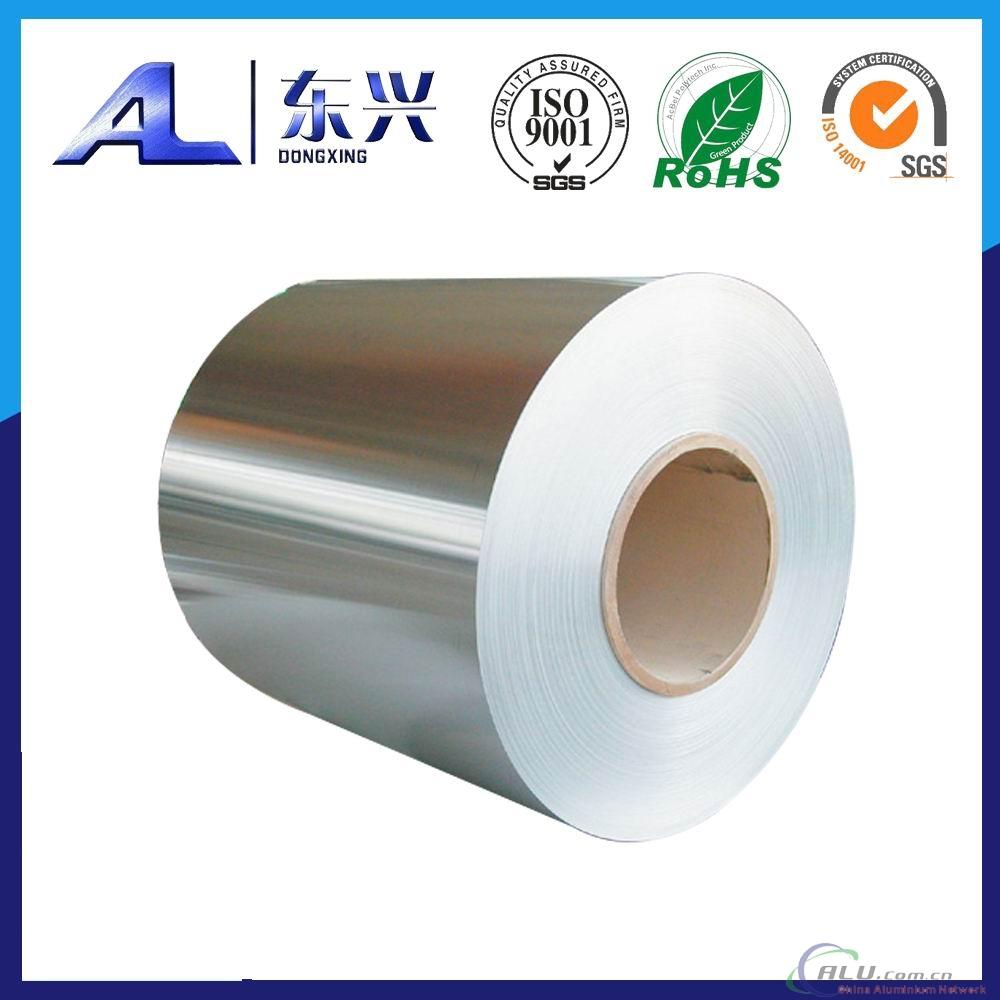 Lamination Aluminum Foil