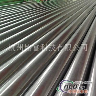 150铝箔钢管芯