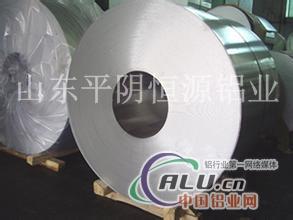 铝板、铝卷、合金铝板、防锈铝卷