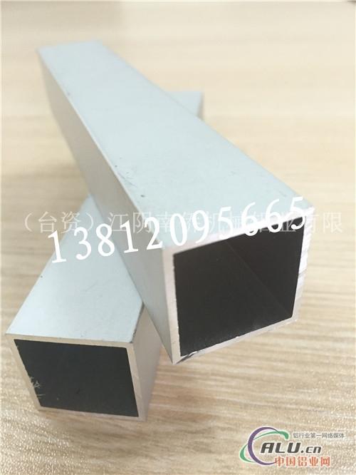 铝管铝方通铝排纯铝板