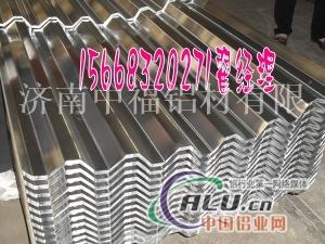 桔皮铝瓦,瓦楞铝板,铝瓦厂家(图)