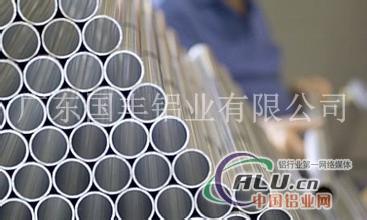 5454薄壁铝管供应价格