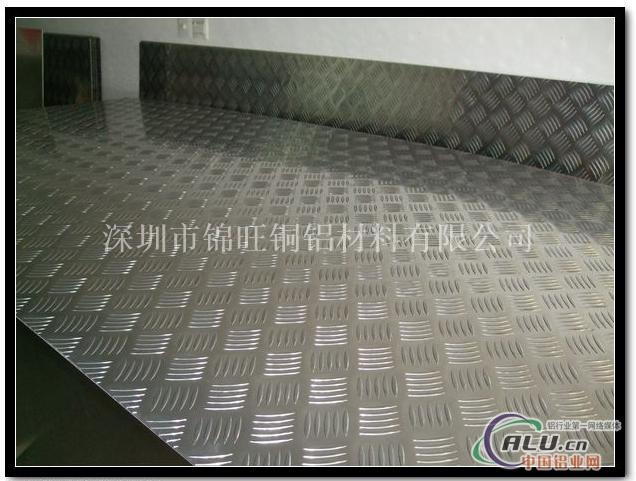 压花铝板 菱形花纹铝板 防滑铝板