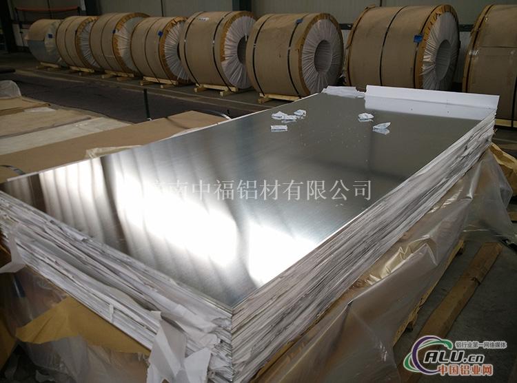 5083铝合金板价格铝板厂家提供