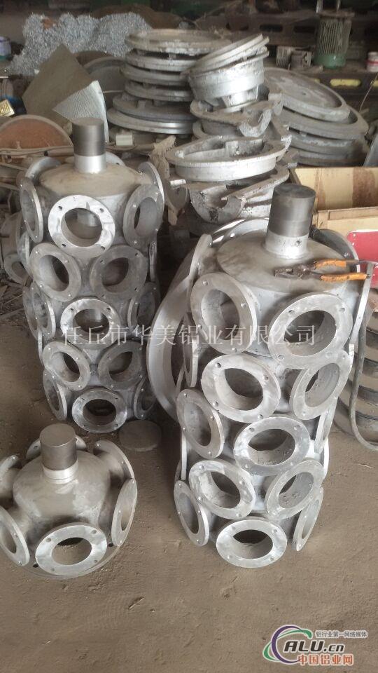铝合金制品  铸铝件  挤压铝型材