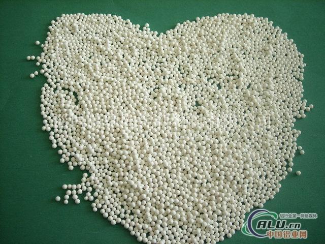 瓷珠可以改变汽油分子结构