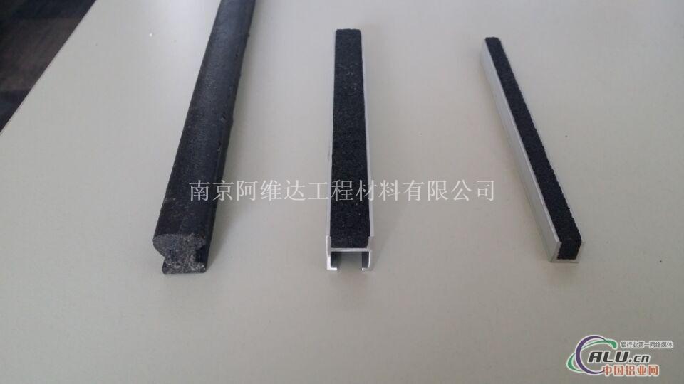 铝合金防滑条具有绝佳的耐磨止滑、静音效果,有多种规格及颜色, 适用于各种材质之大小楼梯面。 优点2:外形豪华美观、经久耐用、特殊**之表层PVC胶条,安装施工方便。 优点3:产品具有双层构造组成,底部由高等级铝镁合金加工而成, 作用: 1,保护楼梯表面不受损坏 2,防止上下楼梯滑跤伤人 3,并可装潢楼梯,起到美观作用 *颜色多样,配搭容易 *防滑性能好 *使用寿命长 *施工简单 表层为特殊**软质PVC或者天然金刚砂耐磨、耐老化、防菌、阻燃、耐污、环保无味无**。 产品优势: 1,保护楼梯表面不受损坏