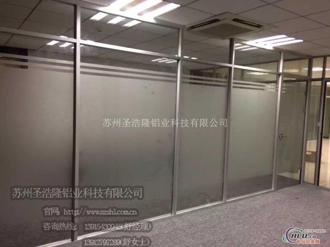 铝合金框玻璃隔断,不锈钢框玻璃隔断