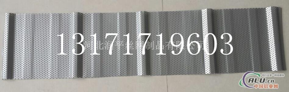 河北润平丝网中有限公司位于安平,专业致力于生产吸音网(彩钢压型吸音网板、彩钢穿孔吸音板、穿孔压型吸音板、铝板吸音板、镀锌板穿孔板网、彩钢吸音吊顶底板、铝板穿孔吸音网、穿孔铝单板、幕墙穿孔吸音板、吸音铝单板、声屏障、公路声屏障、铁路隔音墙、隔音墙、高架桥隔音墙、小区声屏障等)防滑板(鳄鱼嘴防滑板、圆孔翻边防滑板、鱼眼孔防滑板、花纹板、八角孔防滑板、十字孔防滑板、圆孔鼓突防滑板等)冲孔网(不锈钢冲孔网、圆孔网、铝板冲孔网、穿孔板、微孔冲孔网板、重型冲孔网板、冷板冲孔网、长圆孔冲孔网、百叶孔冲孔网、异形冲孔网、