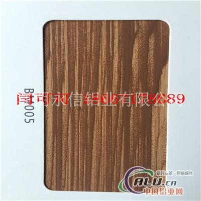 手感木纹枫木铝型材表面处理