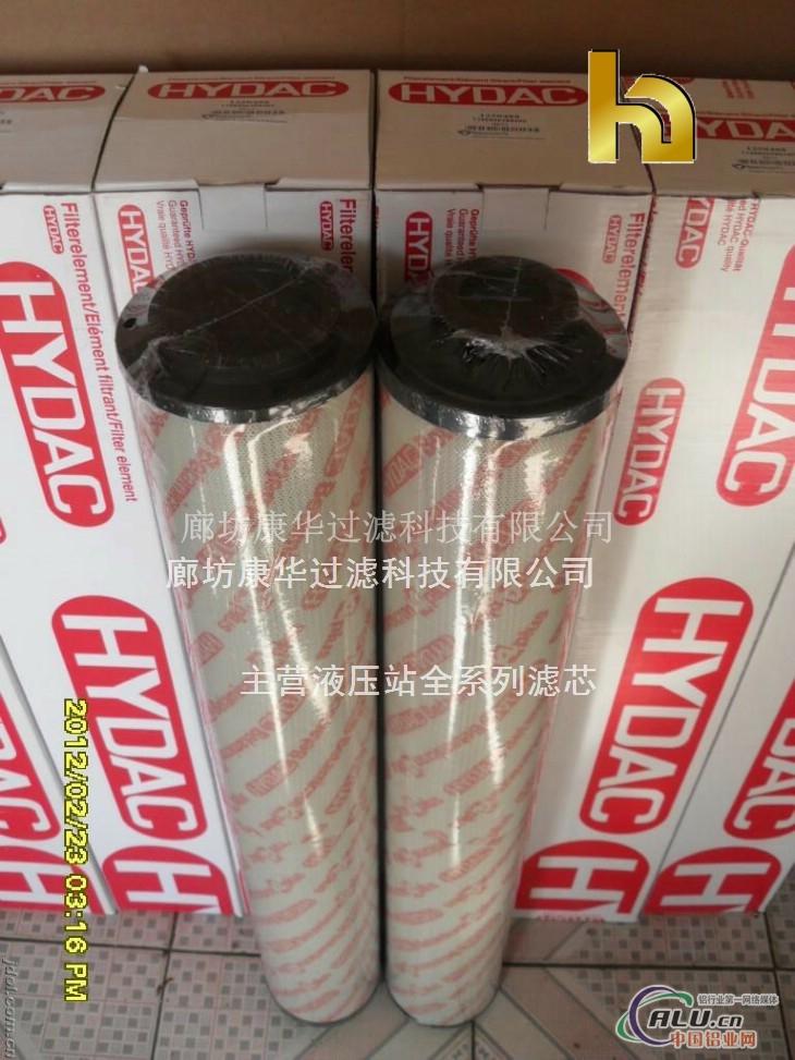 供应贺德克液压1300R020BN4HC