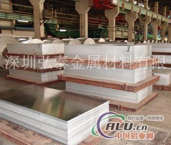 6061T6镜面铝板厂家