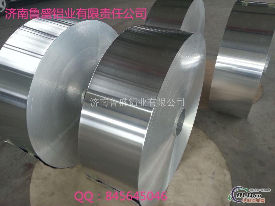 山东厂家铝带分切现货销售