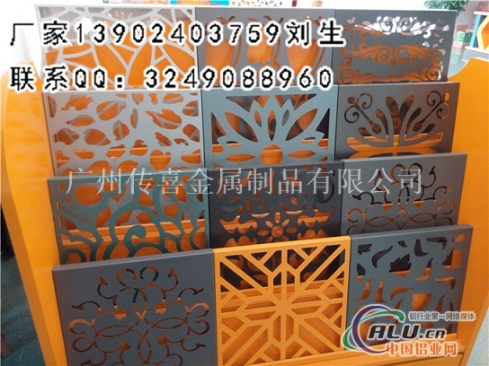 厂家直销3.0艺术雕刻铝单板,雕花铝单板专业厂家