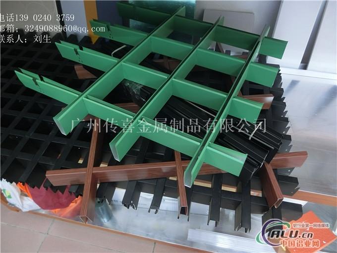供应4015木纹铝格栅