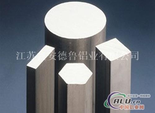 特种工业用铝棒