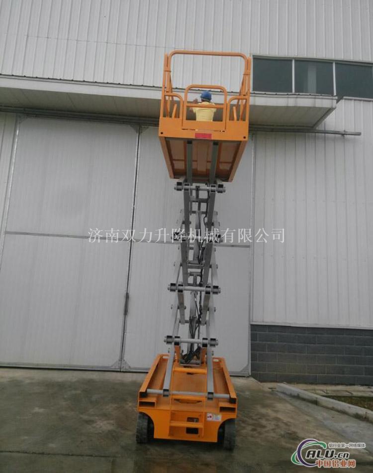 液压升降机16米升降平台厂家图片