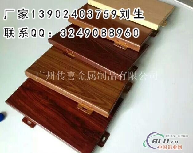 厂家直销3003氟碳冲孔铝单板
