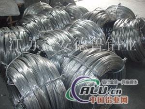 园盘铝管价格