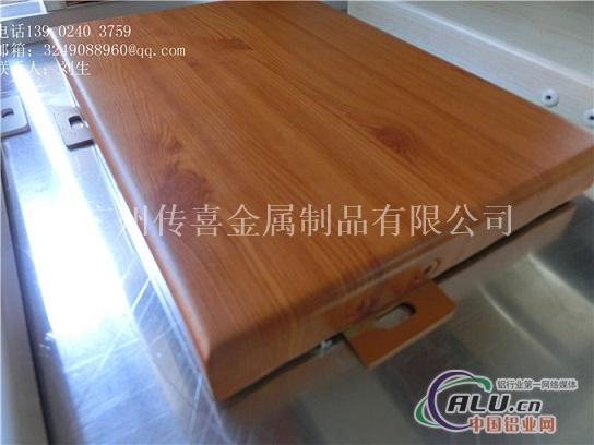 供应优质氟碳铝单板,质量可靠,价格实惠