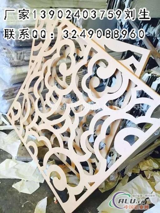 供应优质2.5mm艺术雕花铝单板