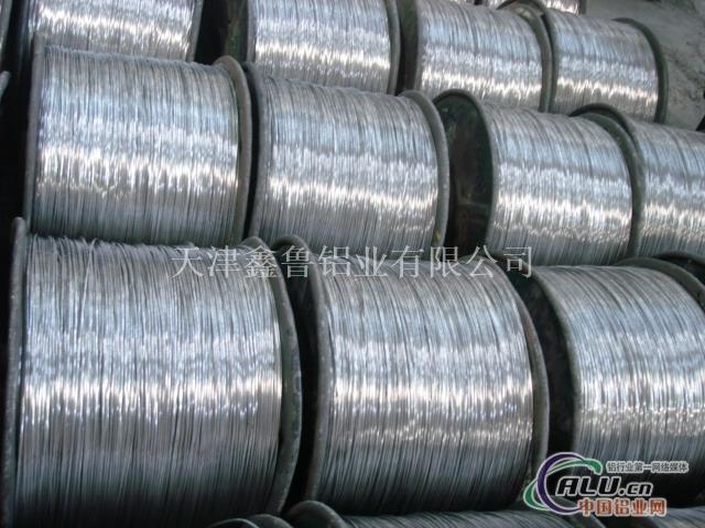 电工纯铝线  铝杆