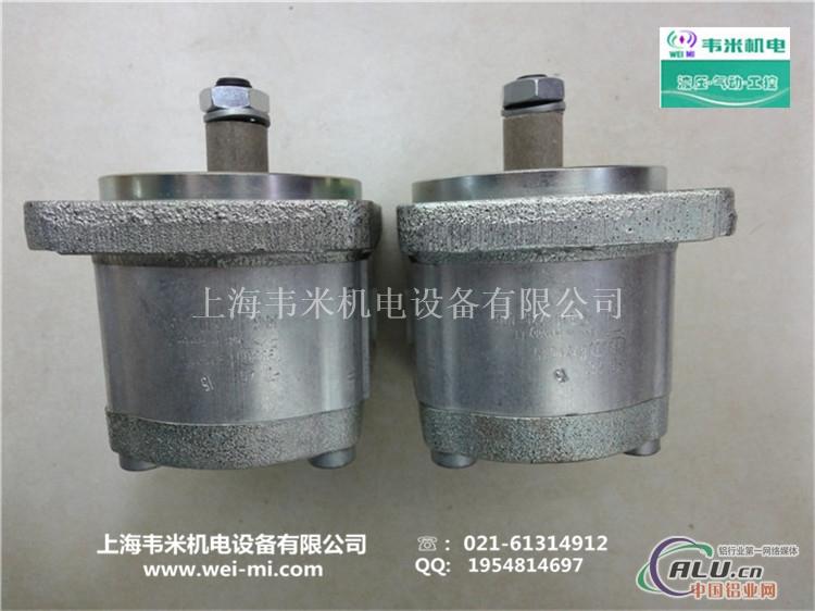 力士乐Rexroth齿轮泵0510625035