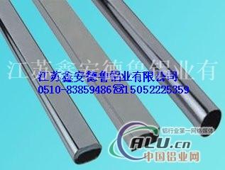 哈尔滨异形铝管