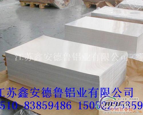 江苏加宽铝板 6062铝板