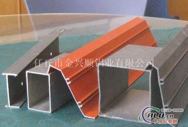 铝百叶窗铝百叶窗型材