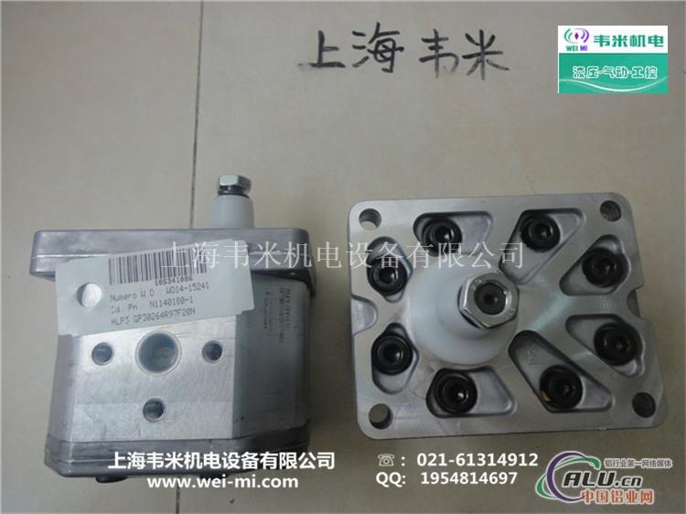 DUPLOMATIC迪普马叶片泵 MD1LS42