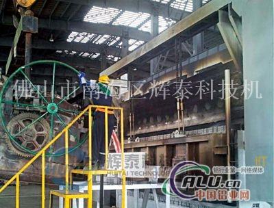 供应固定式铝水保温炉