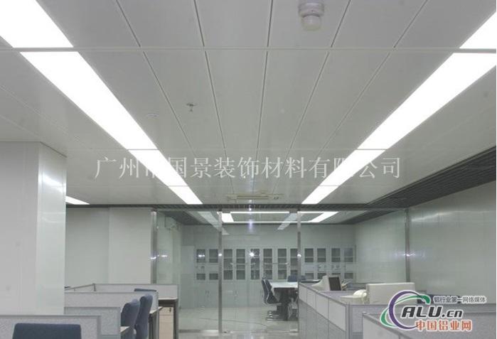 办公楼吊顶金属吸音铝扣板图片
