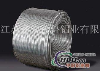天津1060铝丝
